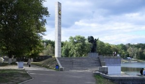 Мемориальный сквер 400-летия Орла