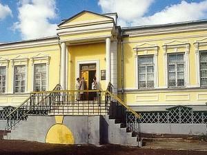 Музей И. С. Тургенева