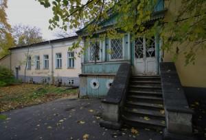 Музей Писателей-Орловцев